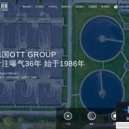 曝气器 曝气头-江苏环川环境工程有限公司