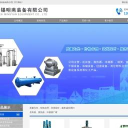 列管冷凝器_列管式冷凝器厂家-无锡曼旺化工设备有限公司