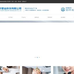 色母-黑色母-塑料粒子-江苏鹏泰塑业科技有限公司