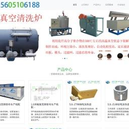 环保节能导热油炉电加热器生产厂家直销价格优惠型号全-推荐尚佳