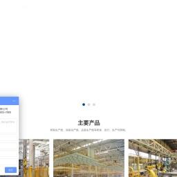 涂装_喷粉_电泳_涂装设备生产线-江苏苏力机械股份有限公司