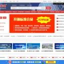中国建设招标网
