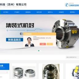 机械密封-脱硫泵用机械密封-江苏科奥流体科技有限公司