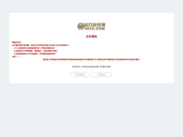 南京正紫文化传媒有限公司