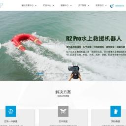 水上救援机器人-水上救援艇-工业无人机-水下机器人-深圳市智璟科技有限公司