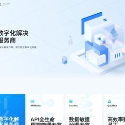 首页API数据接口_免费数据调用-聚合数据