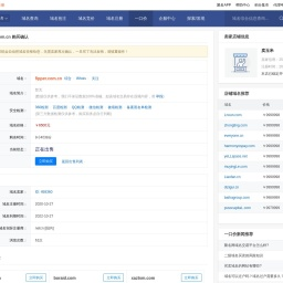 fipper.com.cn域名购买转让出售拍卖:聚名网Juming.Com-让域名创造更多价值