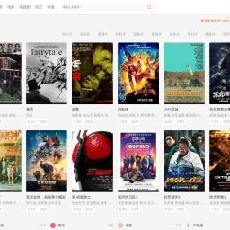 盖土网-惠民县竣安化纤绳网有限公司