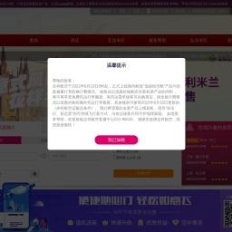 欢迎访问吉祥航空官方网站-特价机票预订_国内国际机票预订_网上机票预订