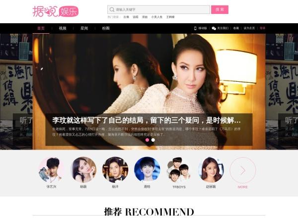 www.jushuo.com的网站截图