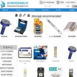 气体检测|压缩空气检测仪|德尔格气体检测管-武汉聚舟科技有限公司