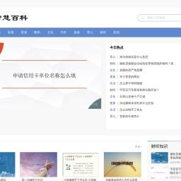 桔子系统-win10专业版下载-win7旗舰版下载-winxp系统下载