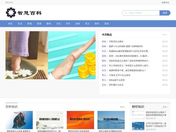 www.juzixitong.net的网站截图