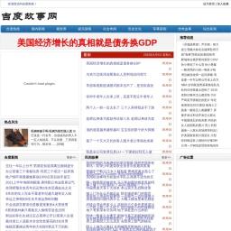吉安热线_吉安新闻_吉安信息港-江西吉安人的新闻门户网