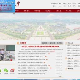江西理工大学欢迎您 - JiangXi University of Science and Technology