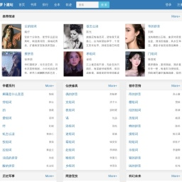 机械信息网_机械资讯_机械行情_机械价格_机械供求_机械配件_jxwba.com >> 首页