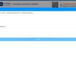 杭州网络营销 网络推广 全网营销策划 网络广告公司 杭州巨宇网络