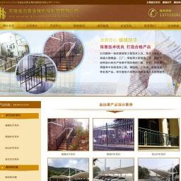 无锡铁艺栏杆,楼梯扶手,膜结构车棚,膜结构停车棚-无锡金远景金属