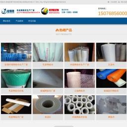 【金耀捷钢格板】安平热镀锌压焊钢格板供应商异型钢格栅板厂家价格