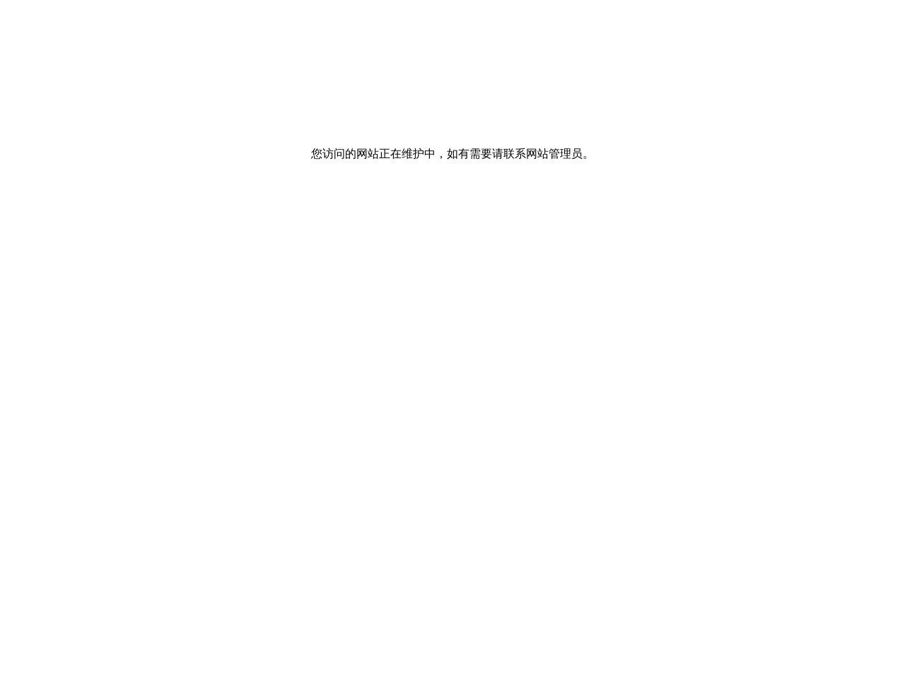 北京教育人才网的网站截图