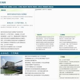 光迅网_环球明星,电影资讯,最新娱乐八卦,光迅八卦网