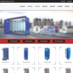 江阴奕尔迪机械设备有限公司[官网]