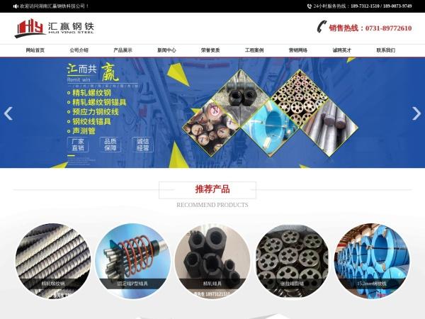 www.jzmaoju.com的网站截图