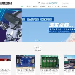 VR安全体验馆|安全体验馆|智慧工地-郑州云盾信息技术有限公司