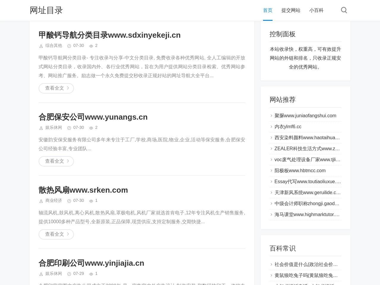 荆州户外广告