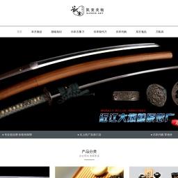 凯业美术—日本古董刀专卖|日本刀专卖|进口日本刀