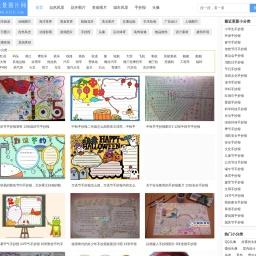 美景图片网