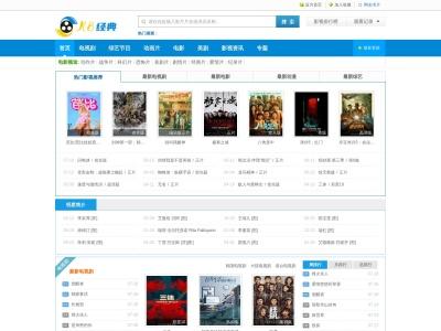 K8经典电影网