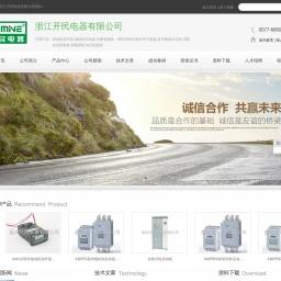 电动机保护器_三相电流表_通用变频器_电机软启动器 - 浙江开民电器有限公司