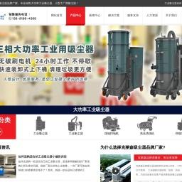 大功率工业吸尘器_小型工厂用吸尘器_克莱森吸尘器品牌厂家