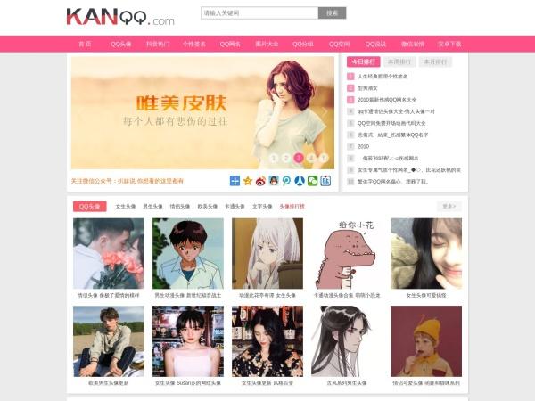 KanQQ