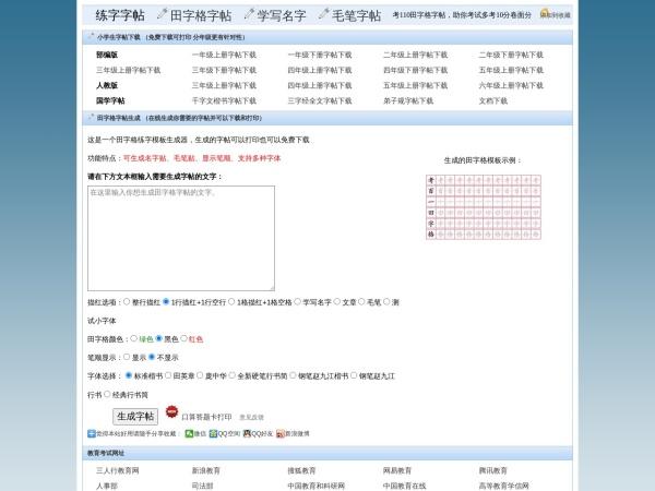 www.kao110.com的网站截图