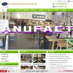 卡座沙发|卡座|餐厅卡座|酒吧卡座 - 深圳鸿运卡座沙发家具