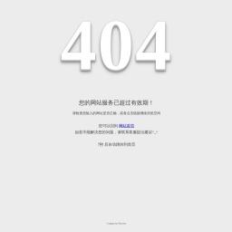 三防漆_工业清洗剂_超声波清洗剂__深圳市凯泰电子有限公司