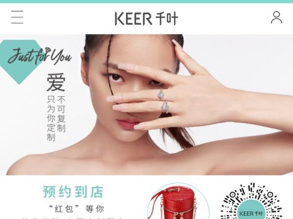 千叶珠宝官方网站