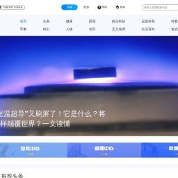 科普中国网_让科技知识在网上和生活中流行