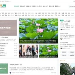 可舒网-分享旅游知识,享受旅游快乐!