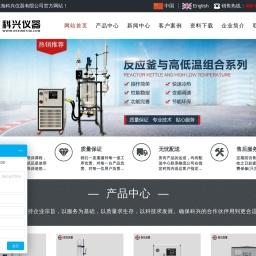 上海科兴仪器有限公司玻璃反应釜根据用途不同分为单层玻璃反应釜