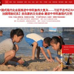 开封网  -  一类新闻网站资质 - 河南省重点新闻网站
