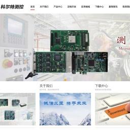 数据采集卡_北京科尔特兴业测控技术研究所