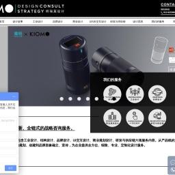 北京资深工业设计公司-提供专业产品外观结构工业设计服务-柯瑞莫