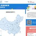 新华会计网