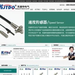 齿轮测速度传感器-耐高压接近开关-南京凯基特电气有限公司