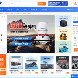 矿机之家-查企业|看设备|矿机综合行业平台