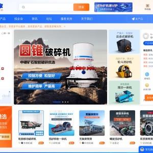 矿山设备综合服务网