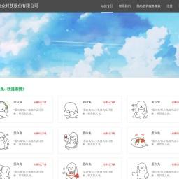 北京点众科技股份有限公司